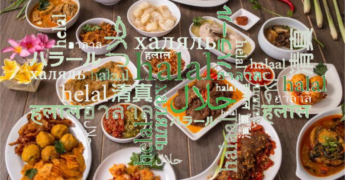 Ramadan : cuisine du monde musulman